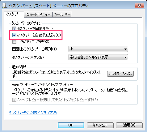 windows7-taskbar-02