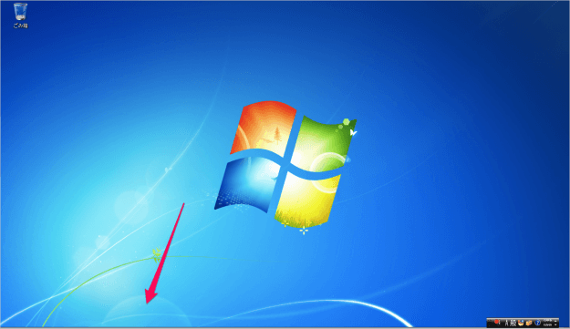 windows7-taskbar-03