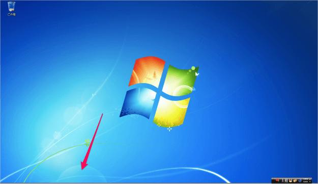 windows7-taskbar-03