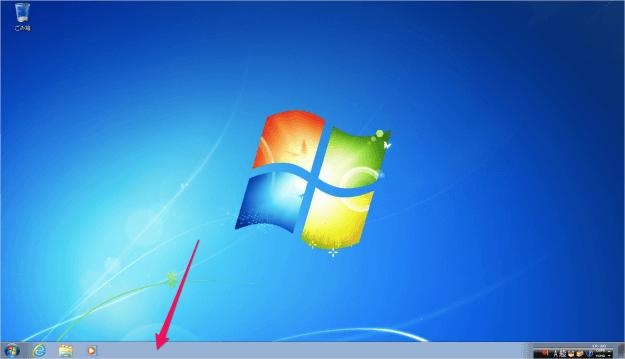 windows7-taskbar-04