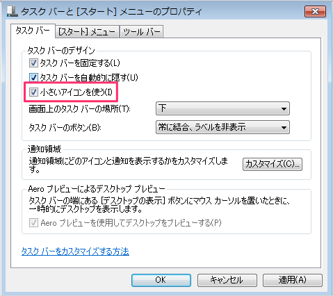 windows7-taskbar-05