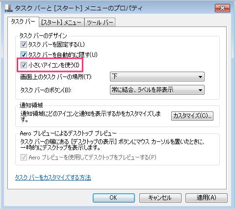 windows7-taskbar-05