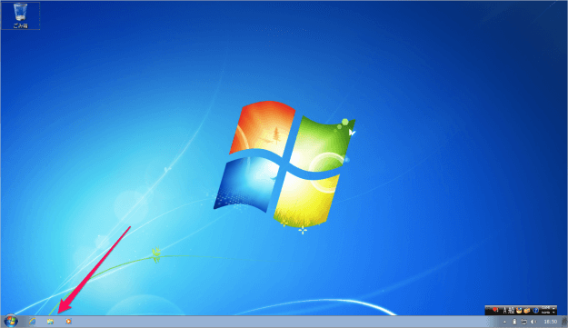 windows7-taskbar-06
