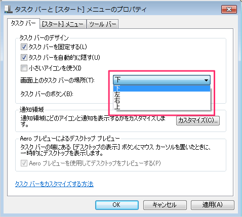 windows7-taskbar-07