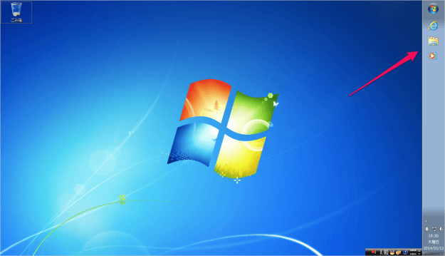 windows7-taskbar-08