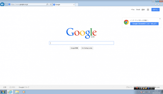windows7-taskbar-add-favorites-01