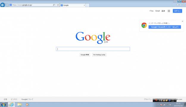 windows7-taskbar-add-favorites-01