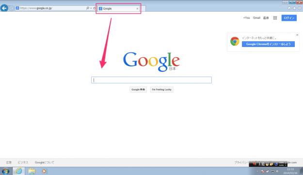 windows7-taskbar-add-favorites-02