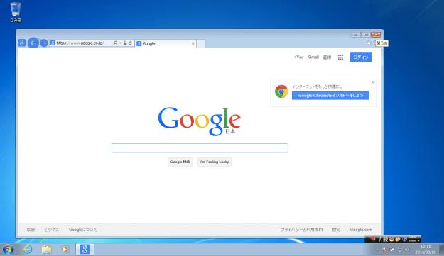 windows7-taskbar-add-favorites-05