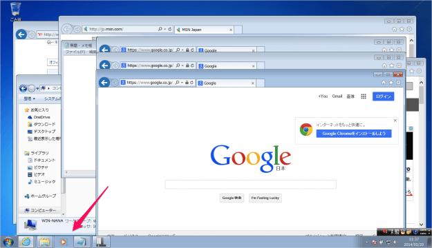 windows7-taskbar-button-01
