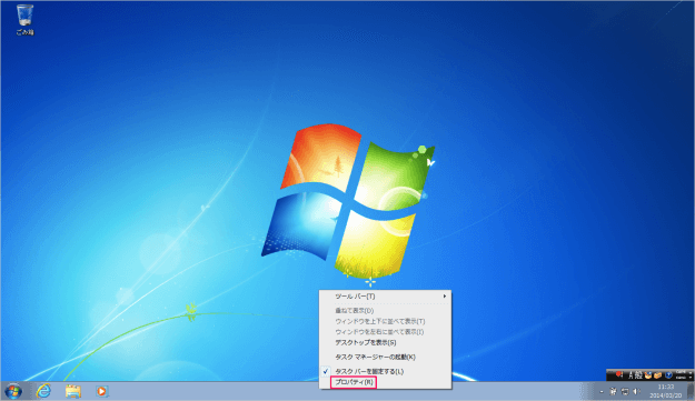 windows7-taskbar-button-02