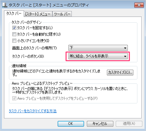 windows7-taskbar-button-03