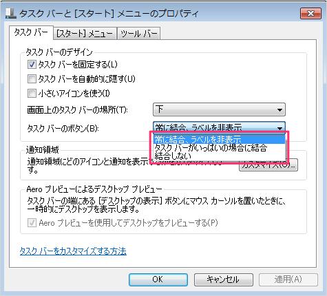 windows7-taskbar-button-04