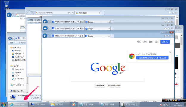 windows7-taskbar-button-06
