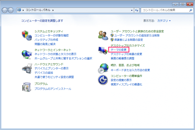 windows7-theme-download-02