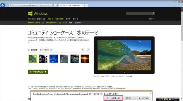 windows7-theme-download-06