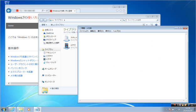 windows7-window-left-right-01