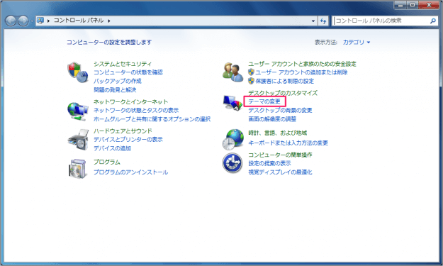 windows7-windows-color-02