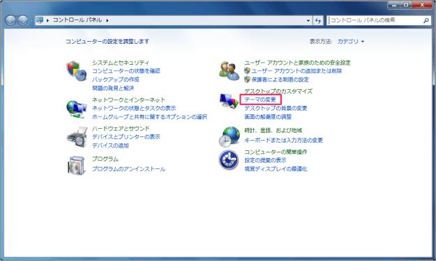 windows7-windows-color-02