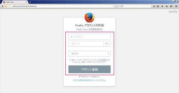 firefox-sync-03