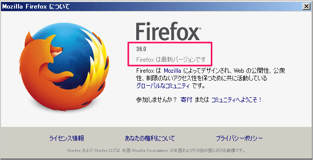 firefox-version-04