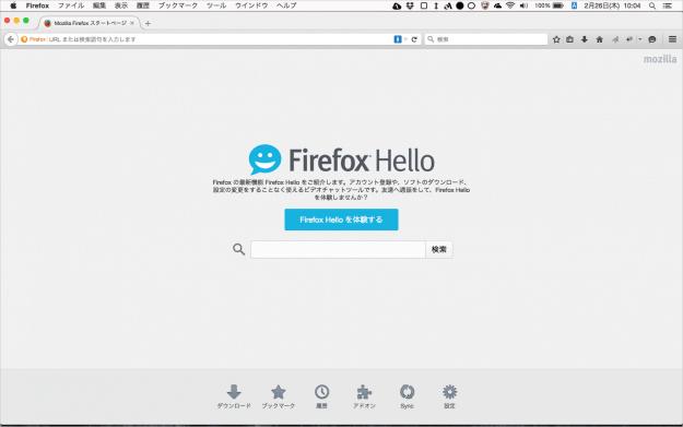 firefox-version-05