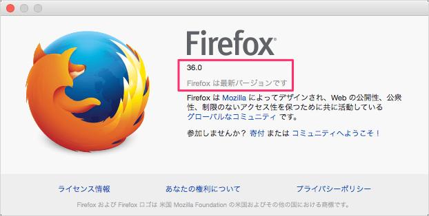 firefox-version-07