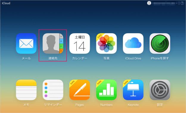 iphone-ipad-address-group-05
