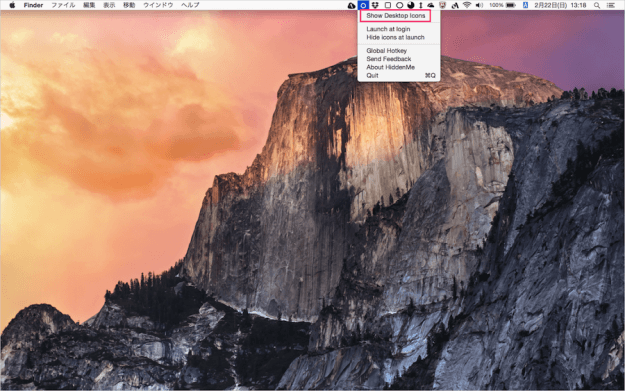 mac-app-hiddenme-05