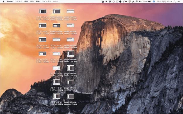 mac-app-hiddenme-06