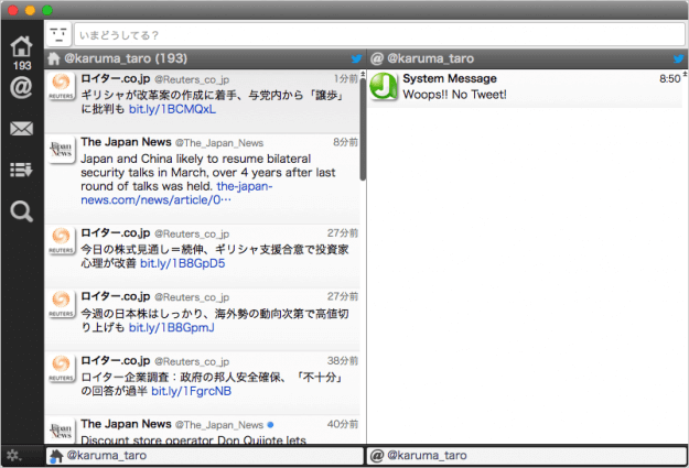 mac-app-janetter-for-twitter-09