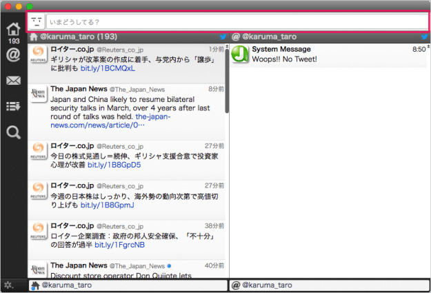 mac-app-janetter-for-twitter-10