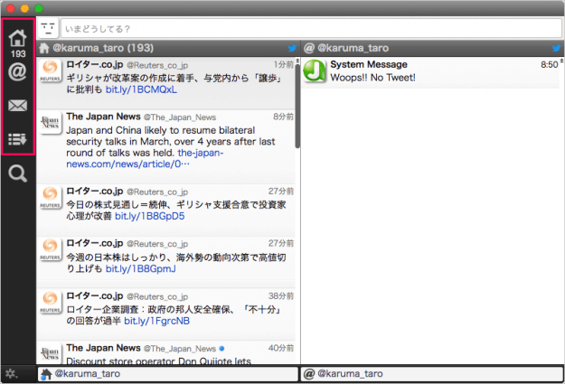mac-app-janetter-for-twitter-11