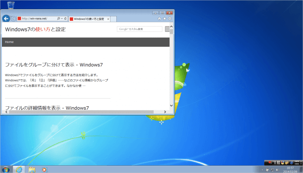 windows7-startup-app-add-05