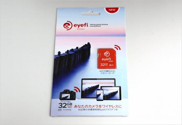 eyefi-card-01