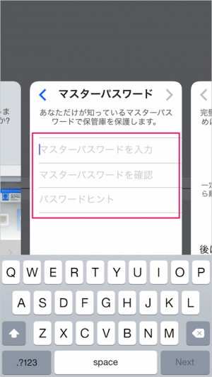 iphone-ipad-app-1password-03