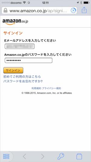 iphone-ipad-app-1password-16