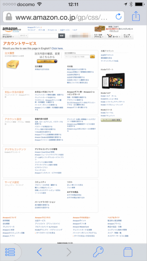 iphone-ipad-app-1password-17