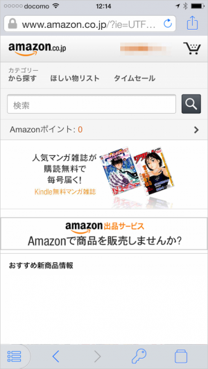 iphone-ipad-app-1password-20