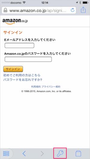 iphone-ipad-app-1password-23