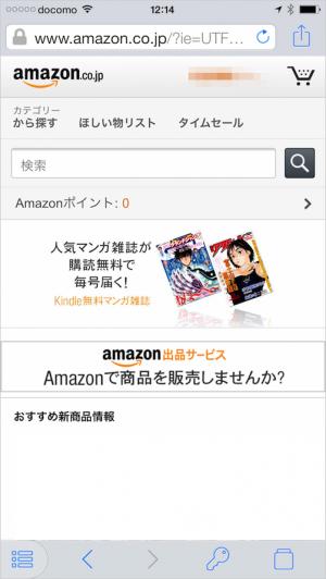 iphone-ipad-app-1password-25