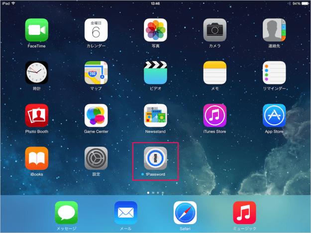 iphone-ipad-app-1password-26