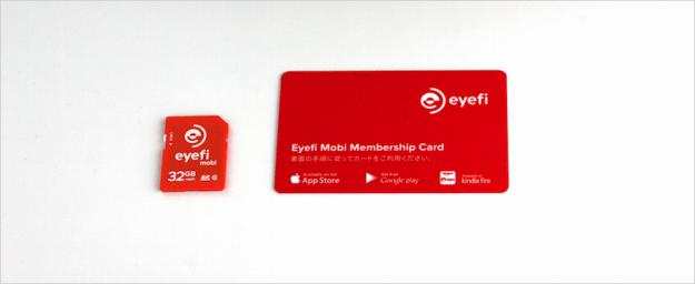 iphone-ipad-os-x-eyefi-card-02