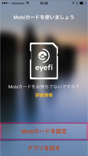 iphone-ipad-os-x-eyefi-card-06