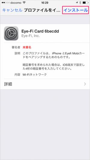 iphone-ipad-os-x-eyefi-card-09