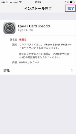 iphone-ipad-os-x-eyefi-card-12