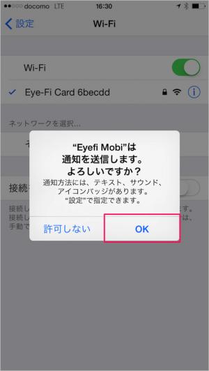 iphone-ipad-os-x-eyefi-card-17
