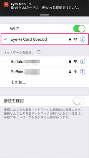 iphone-ipad-os-x-eyefi-card-18