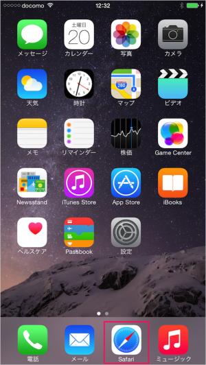 iphone-sim-free-iijmio-14