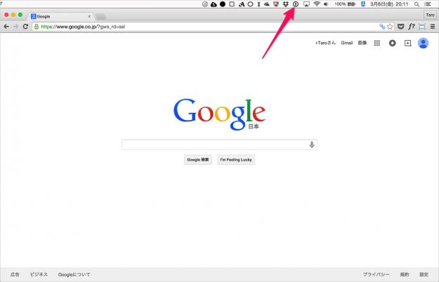 mac-app-1password-browser-01